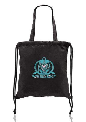 Milan Suede Drawstring Backpacks with Handles | BPK77