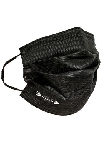 Customized 3-Ply Black Face Mask
