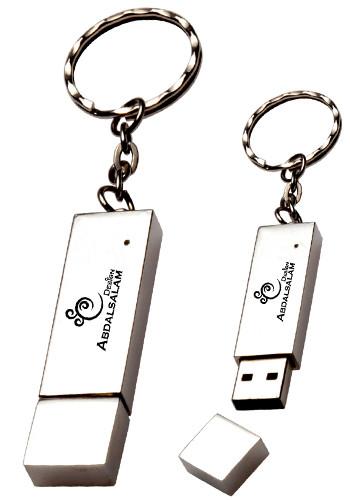32GB Silver Metal USB Keychains   USB03132GB